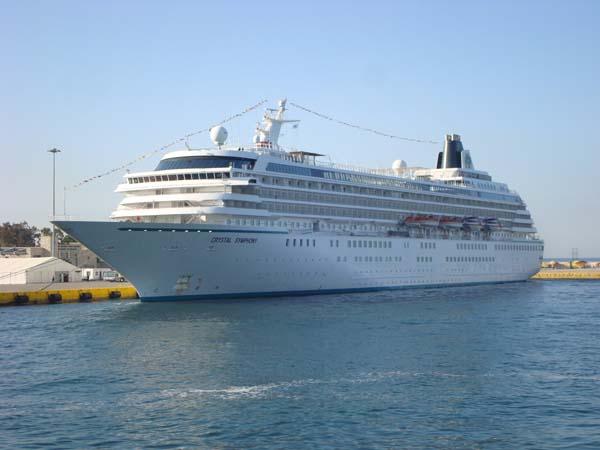 Crystal Symphony | Crystal Cruises
