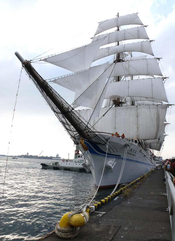 Kaiwo Maru II |