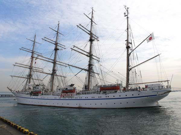 Nippon Maru II |