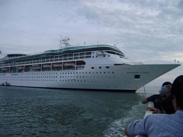 Rhapsody of the Seas | Royal Caribbean International