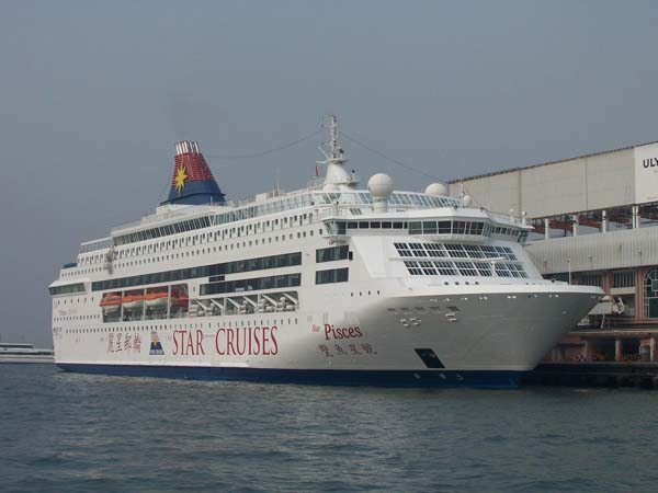 Star Pisces | Star Cruises