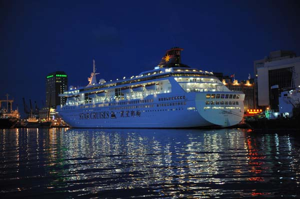 SuperStar Libra | Star Cruises
