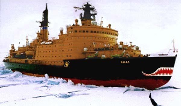 Yamal | Poseidon Arctic Voyages