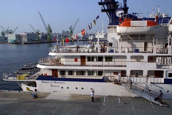 Spirit of Oceanus | Cruise West